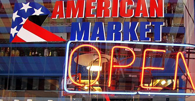 Americamarket Pjvj
